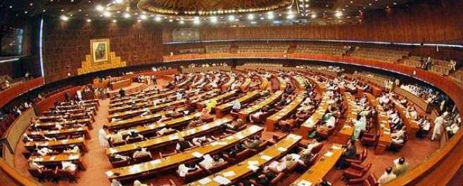 حکومت نے پارلیمان کی توہین کرنیوالوں کیخلاف قانون سازی کرنےکافیصلہ ..
