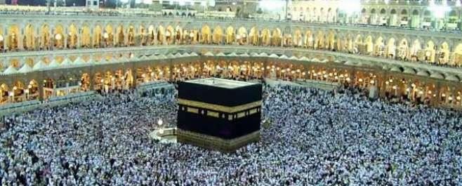 سعودی حکام نے سرکاری طور پر مکہ مکرمہ میں بیت اللہ پر حملے کی ناکام ..