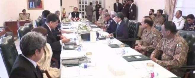 وزیراعظم کی زیرصدارت قومی سلامتی کمیٹی کااجلاس،علاقائی سکیورٹی صورتحال ..