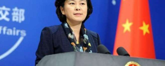 چین نے پاکستان پر امریکی الزمات کو مسترد کردیا-عالمی برداری کو پاکستان ..