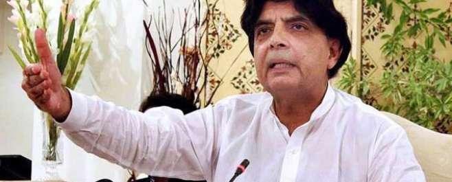 دہشت گردی کی کاروائیوں میں بیرونی عناصر ملوث ہیں' پاکستان کی جانب ..