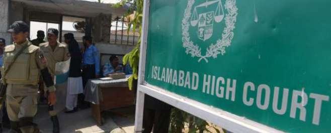 اسلام آباد ہائی کورٹ کاپولیس کو امریکی خفیہ ایجنسی سی آئی اے کے خلاف ..