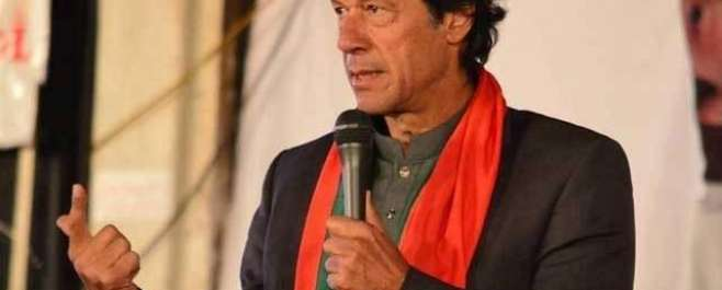 نوازشریف چوری کاجواب دینےکی بجائےاداروں کوبدنام کررہے ہیں،عمران خان