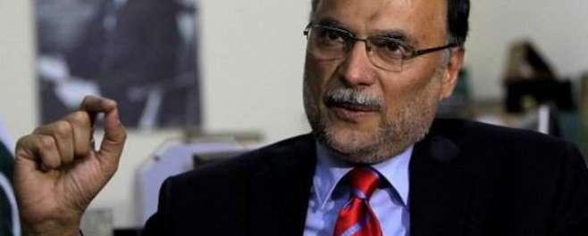 امریکہ پاکستان کو دی جانے والی اقتصادی امداد نہیں روکے گا'افغانستان ..