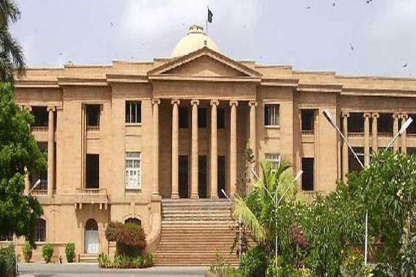 سندھ ہائی کورٹ نے سیکرٹری بلدیات محمد رمضان کی حفاظتی ضمانت 5لاکھ کے ..