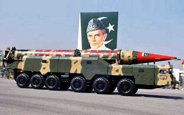 پاکستان اپنے 140ایٹمی ہتھیاروں کو ذخیرہ کرنے کے لیے میانوالی میں سرنگیں ..
