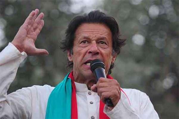توہین عدالت کیس ، عمران خان کے ناقابل ضمانت وارنٹ گرفتاری جاری