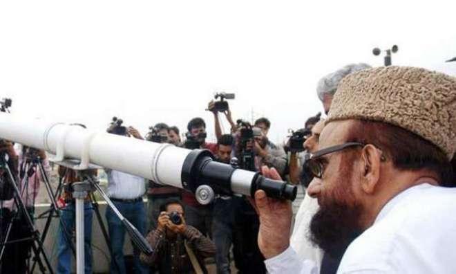عیدالفطر کاچاند دیکھنے کے لئے مرکزی رویت ہلال کمیٹی کااجلاس 25جون کو ..