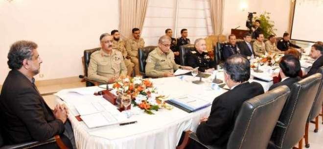 قومی سلامتی کمیٹی نے فاٹا کے خیبر پختونخوا میں انضمام کی توثیق،انتظامی ..