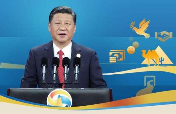 امریکہ اور چین پر عالمی امن و استحکام اور ترقی وخوشحالی کیلئے بھاری ..