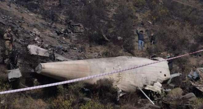 حویلیاں میں پی آئی اے طیارہ کو پیش آنے والے حادثہ کا ایک سال مکمل ہو ..