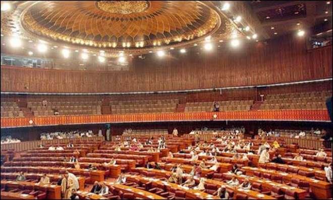 قومی اسمبلی، قائمہ کمیٹی برائے قانون و انصاف کی پانچ رپورٹیں پیش کر ..