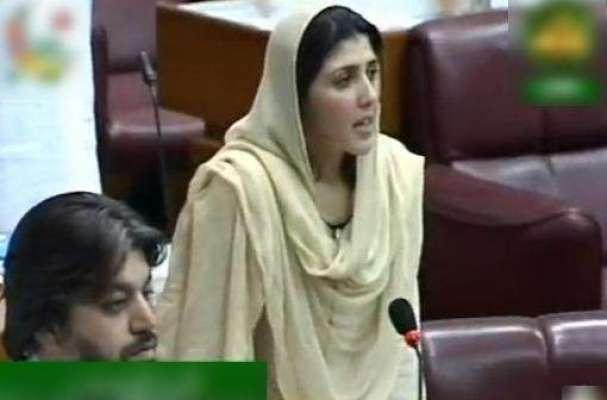 قومی اسمبلی میں اجلاس کے دوران عائشہ گلالئی کے خطاب کے دوران تحریک ..