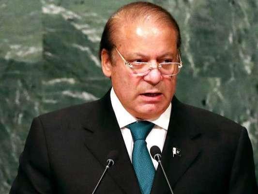 چند لوگ ملک کے مالک نہیں ہوسکتے ،پاکستان کے اصلی مالک 20 کروڑ عوام ہیں'نوازشر ..