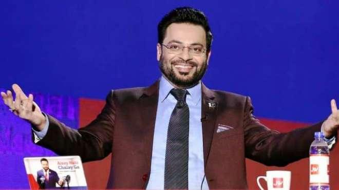 معروف ٹی وی اینکر عامر لیاقت حسین نے ماہ رمضان میں گیم شو نہ کرنے کا ..