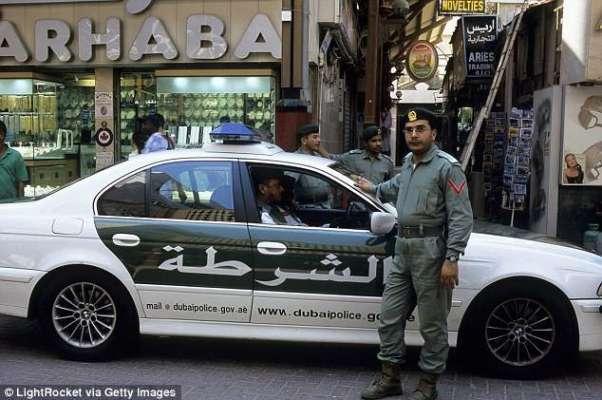 دبئی پولیس میں نئی ملازمتوں کا اعلان کر دیا گیا