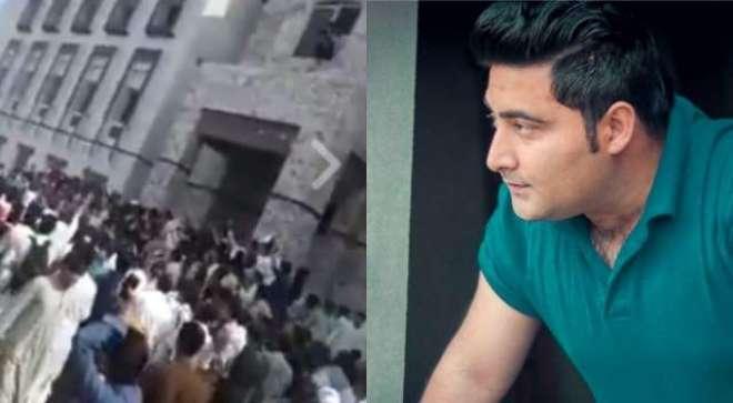 مشال خان قتل کیس، عبد الولی خان یونیورسٹی کو مرحلہ وار کھولنے کا فیصلہ ..