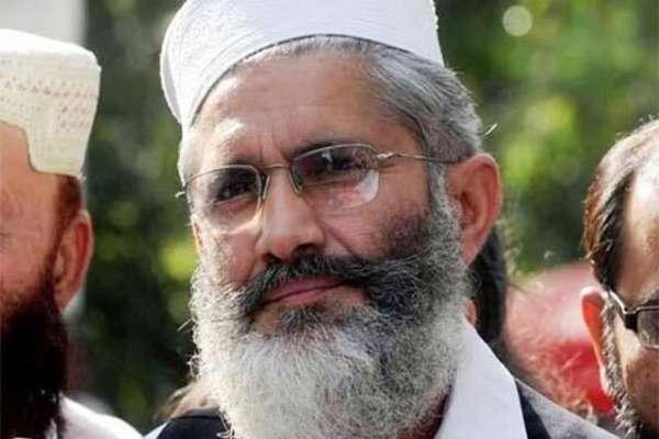 عزم نو کنونشن (کل) لاہور میں ہوگا،سینیٹر سراج الحق خصوصی خطاب کرینگے