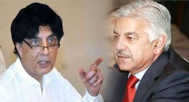 پاک امریکہ مشترکہ آپریشن سے متعلق خواجہ آصف کا بیان تشویشناک ہے۔ چودھری ..