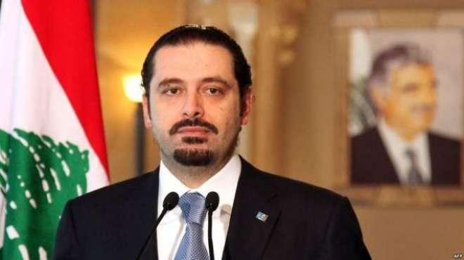 لبنانی وزیراعظم سعد حریری کئی ہفتے سعودی عرب میں قید رہے،فرانسیسی ..