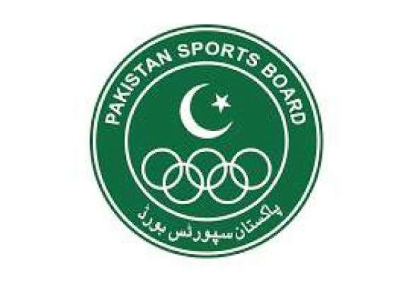 پاکستان سپورٹس بورڈ کو ڈیوس کپ ٹیم اور کامن ویلتھ گیمز میں ساتویں نمبر ..