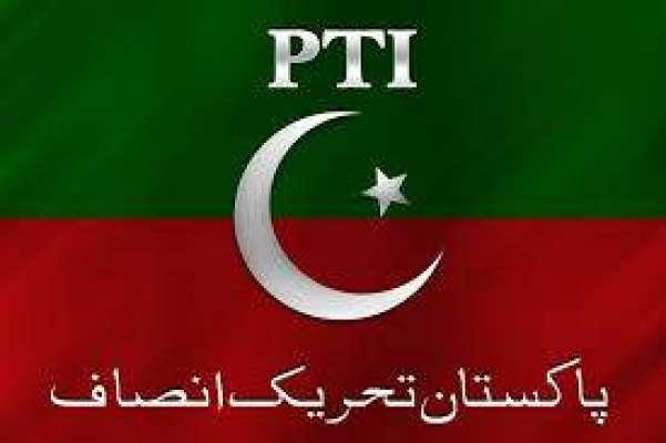 پاکستان تحریک انصاف نے پارٹی ڈسپلن کی خلاف ورزی پر نور محمد دمڑ کی رکنیت ..