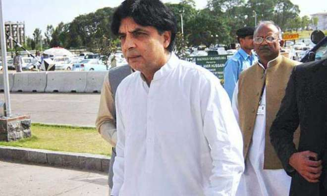 Image result for چوہدری نثار دفتر میں