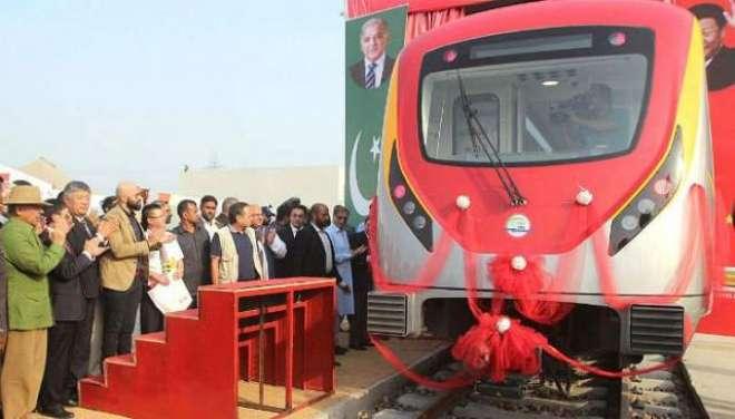 نگران حکومت نے اورنج ٹرین کے لیے مزید فنڈز جاری کرنے سے وزارت خزانہ ..