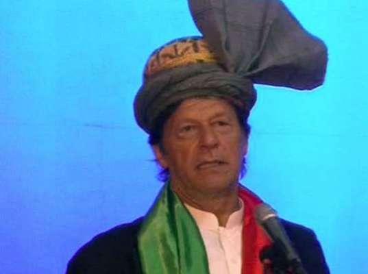 عمران خان کیخلاف پی ٹی وی حملہ سمیت دیگر مقدمات سے اے ٹی سی کی دفعات ..