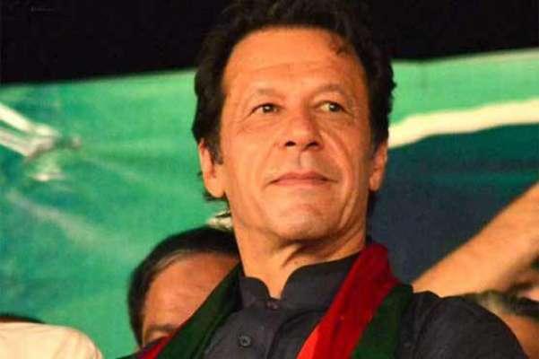 سپریم کورٹ نے عمران خان نااہلی کیس کا فیصلہ محفوظ کرلیا