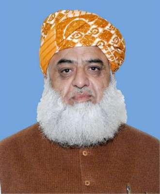 پاکستان کو آئینی اور دستوری شناخت سے دور کرنے کی کوشش کریں گے تو جس ..