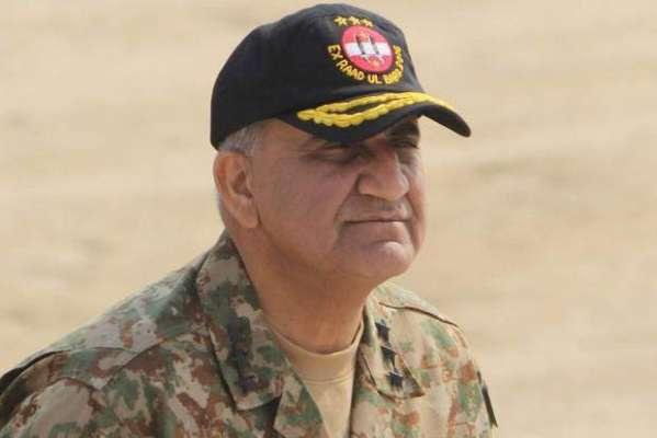 آرمی چیف جنرل قمر جاوید باجوہ  کا گورنر سندھ سعید الزمان صدیقی کی وفات ..