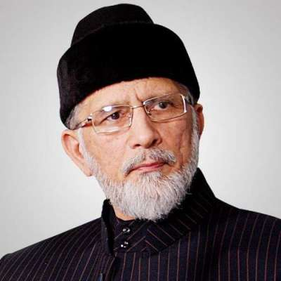 ڈاکٹر طاہر القادری کا گورنر سندھ جسٹس (ر)سعید الزمان صدیقی کے انتقال ..