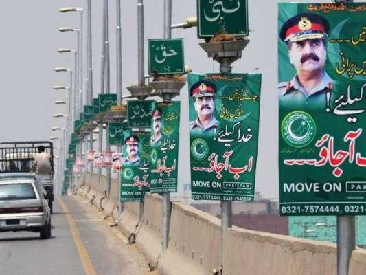 اسلام آباد ہائیکور ٹ نے راحیل شریف کی تصاویر والے متنازعہ بینرز آویزاں ..