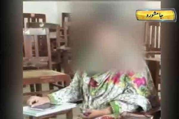 نائلہ رند کی مبینہ خودکشی کا واقعہ، انکوائری کمیٹی نے رپورٹ جمع کرا ..