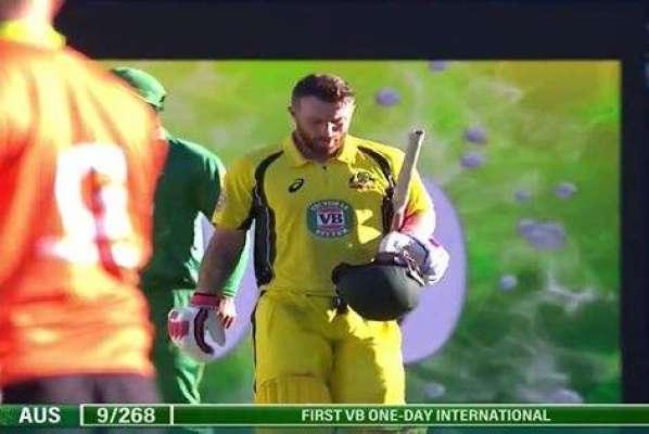 پہلاون ڈے ، آسٹریلیا نے پاکستان کو جیت کے لیے269 رنز کاہدف دیدیا