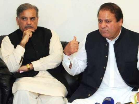 وزیراعظم اور وزیراعلیٰ پنجاب کی نواز شریف سے ملاقات،