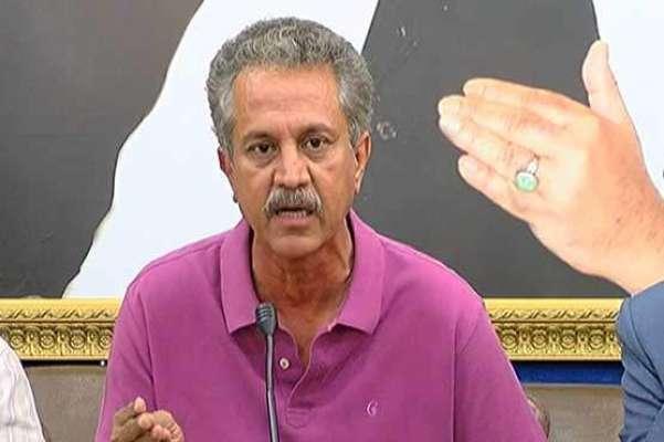 میئر کراچی وسیم اختر نے واٹر کمیشن کو شہر کی مشکلات سے آگاہ کردیا، ..