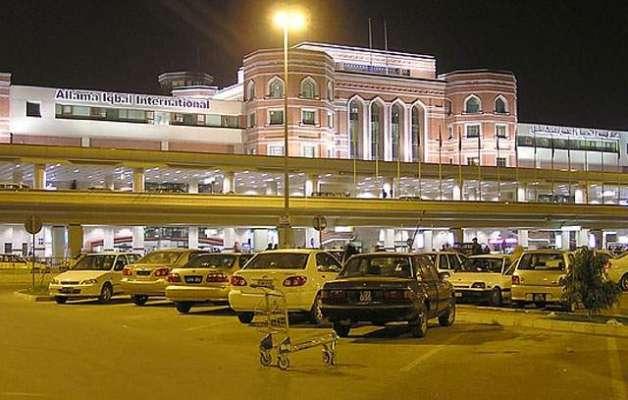 علامہ اقبال انٹرنیشنل ائیرپورٹ پر  بلیک لسٹ مسافر  گرفتار