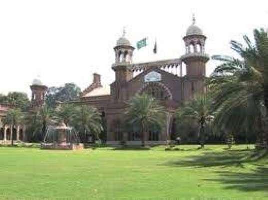 لاہورہائیکورٹ نے ایم ڈی پنجاب ایجوکیشن فائونڈیشن کی تعیناتی کیخلاف ..