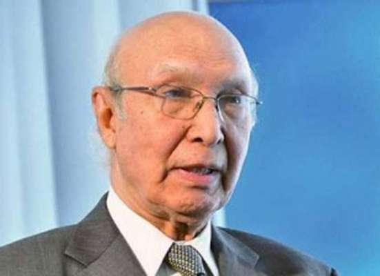 پا کستان چین کے ساتھ تذویراتی تعلقات مزید مستحکم کرنے کیلئے پرعزم ہے،پاکستان ..
