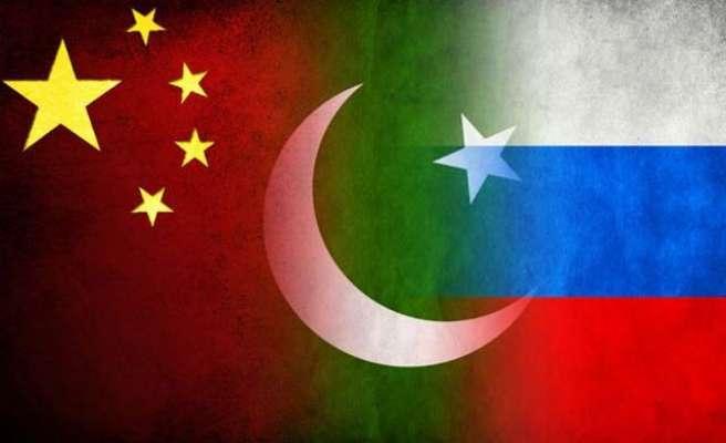 افغانستان میں امن وامان کے قیام کیلئی6ملکی کانفرنس وسط فروری میں روس ..