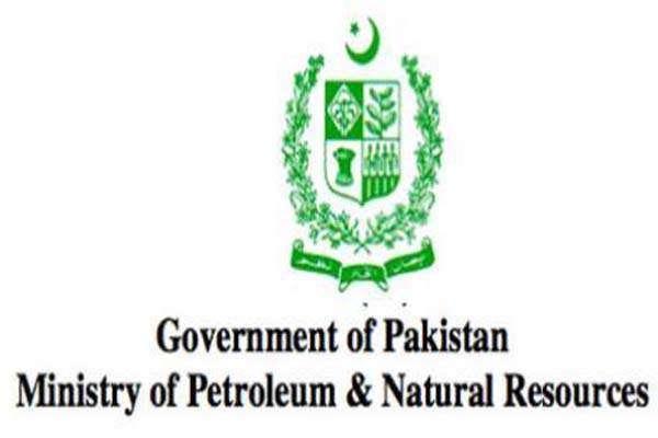 لاہور ' کراچی 1100کلو میٹر گیس پائپ لائن منصوبے کی تکمیل سے یومیہ ایک ..