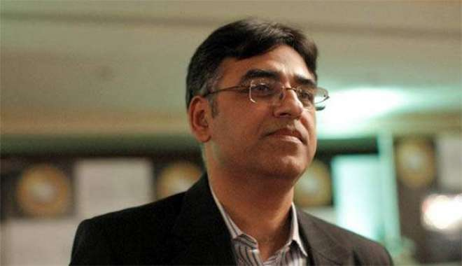 ْ تحریک انصاف نے مریض کو ایڈز زدہ خون لگانے پر قومی اسمبلی میں توجہ ..