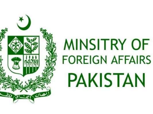 پاکستان کی کابل میں سپریم کورٹ کے باہر خود کش حملے کی شدید مذمت