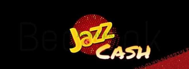جاز کیش ایکسائز اینڈ ٹیکسیشن ڈپارٹمنٹ کی سروس کے لیے نیشنل بینک کو ..