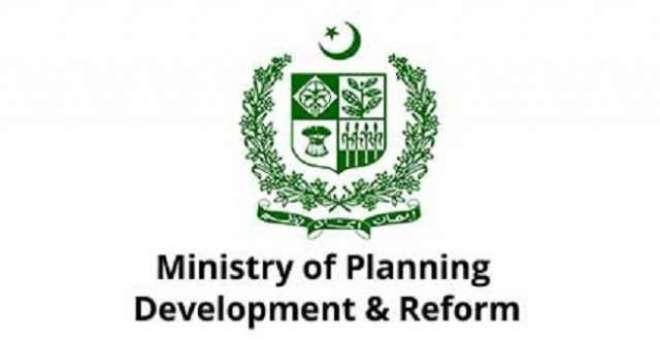 وزارت منصوبہ بندی و ترقی نے پلاننگ کمیشن کے ترقیاتی کاموں کے لئے ایک ..