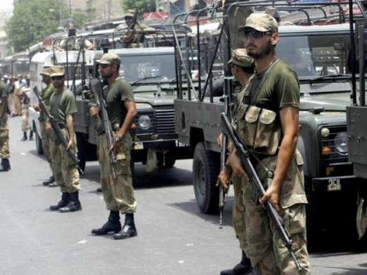 دہشتگردی کے واقعات کے پیش نظر بلوچستان بھر میں سکیورٹی ہائی الرٹ کردی ..