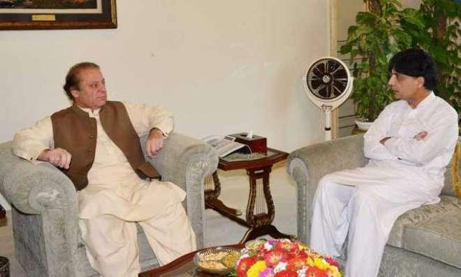 وزیر داخلہ چوہدری نثار کی  وزیراعظم سے ملا قات