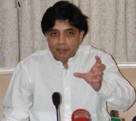 وزیر داخلہ کا اسلام آباد میں سیکیورٹی کی بنیاد پر دربار بند کیے جانے ..